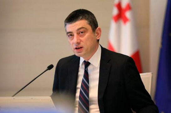 Georgia's PM offers NK conflicting parties to meet in Tbilisi for talks