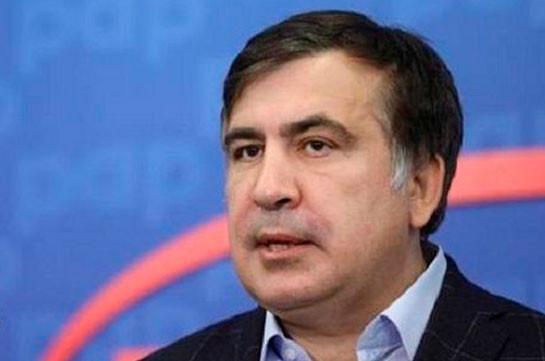 Михаил Саакашвили будет лишен степени почетного доктора Ереванского госуниверситета