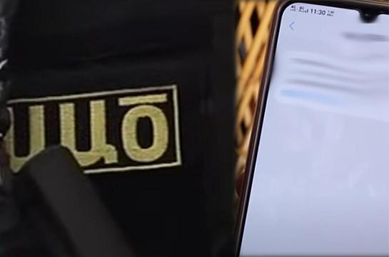 СНБ Армении призывает проявлять осторожность во время телефонных разговоров и передачи SMS-сообщений