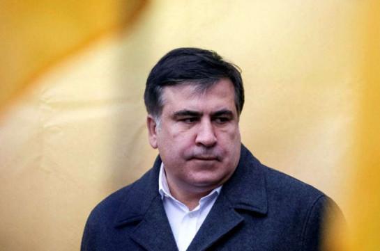 Михаил Саакашвили лишен степени почетного доктора ЕГУ