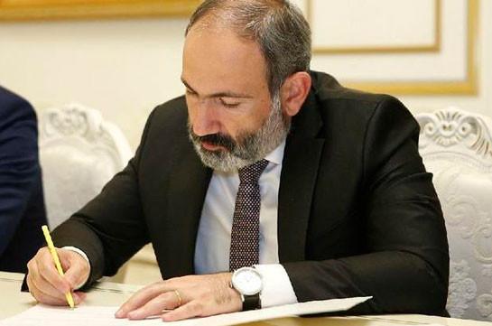 Сотрудник Бюро совета безопасности аппарата премьер-министра Армении освобожден от должности