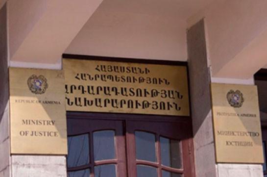 Արմեն Հովհաննիսյանը նշանակվել է արդարադատության նախարարի տեղակալ