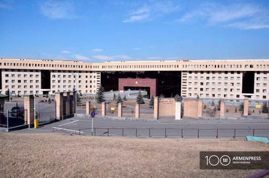 Минобороны Армении опровергает заявление Азербайджана об обстреле районов Геранбо и Тертера