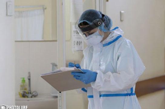 В Армении за сутки выявлено 1836 новых случаев заражения коронавирусом