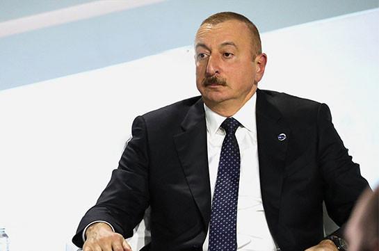 Каких вопросов BILD испугался Алиев?