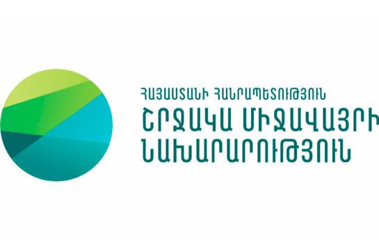 Շրջակա միջավայրի նախարարության աշխատակիցները սոցիալական փաթեթի իրենց գումարն ուղղել են «Հայաստան համահայկական» և «1000 դրամ» հիմնադրամներին