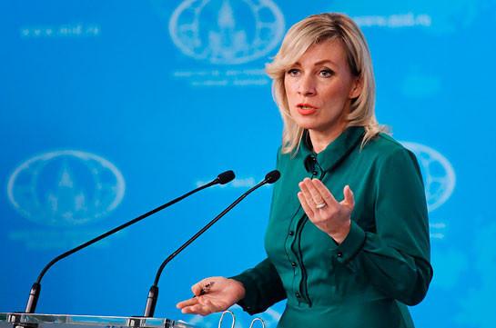 Захарова заявила о продолжении работы над урегулированием конфликта в Карабахе