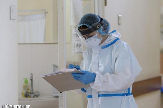 Հայաստանում մեկ օրում հաստատվել է կորոնավիրուսի 973 դեպք, մահերի թիվն ավելացել է 18-ով