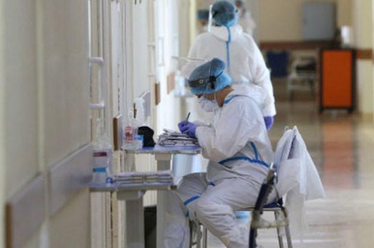 В Армении число зараженных коронавирусом увеличилось на 1600, скончались 34 человек