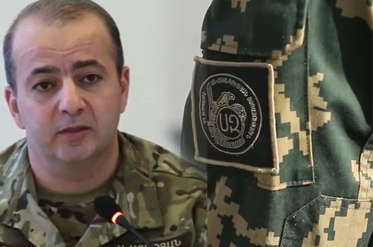 Chief of Staff of the NSS Border Troops dismissed