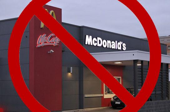 Армяне объявили бойкот «Макдональдс» из-за его «поддержки» Азербайджана