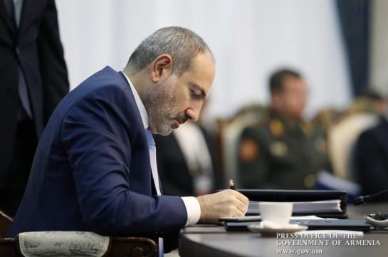 Амазасп Торосян назначен начальником государственно-правового управления аппарата премьер-министра Армении