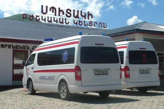 Emergency Situations Ministry reports no explosion in Spitak medical center