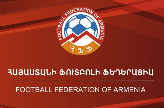 ՀՖՖ-ն պահանջում է ադրբեջանական «Ղարաբաղ» ակումբին հեռացնել եվրագավաթների խաղարկությունից