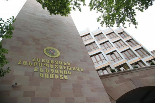 Three Syrian citizens wanted in Armenia accused of international terrorism and mercenary