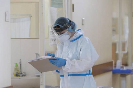 Հայաստանում մեկ օրում հաստատվել է կորոնավիրուսի 485 դեպք, մահերի թիվն ավելացել է 26-ով