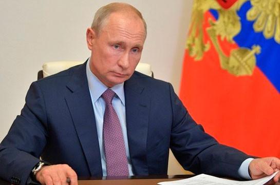Путин подписан закон о ратификации протокола, предусматривающего поставки в Армению гудрона нефтяного без взимания вывозной таможенной пошлины