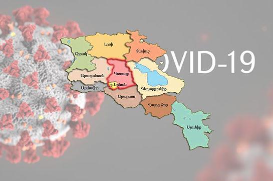 Վերջին տասնօրյակում կորոնավիրուսային հիվանդացության առավել բարձր ցուցանիշ է գրանցվել Երևանում և Կոտայքում