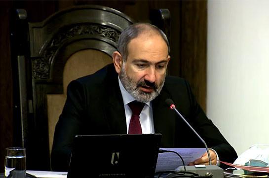Пашинян: Эффективность работ по поиску без вести пропавших в карабахской войне зависит не только от нас
