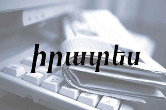 «Իրատես». Նախագահ Արմեն Սարգսյանը իր սեփական խաղն է սկսել. թիմ է հավաքում