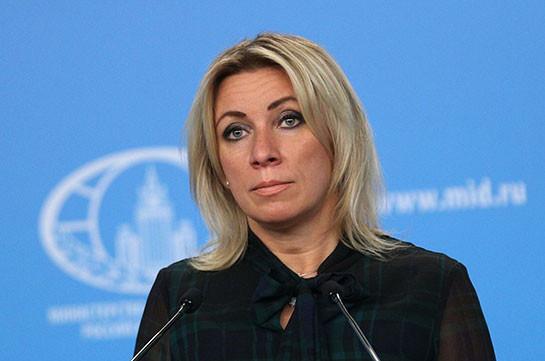 МИД РФ рассказал о контактах с Турцией по урегулированию в Карабахе
