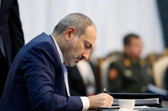 Armenia's PM appoints new deputy FM
