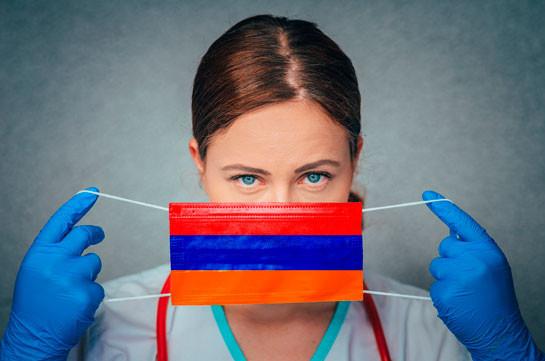 В Армении число зараженных коронавирусом увеличилось на 1248, скончались 39 человек