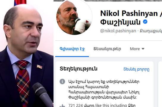 Политически ответственное лицо гонялось за «лайками», вместо решения важнейших для государства проблем – Эдмон Марукян