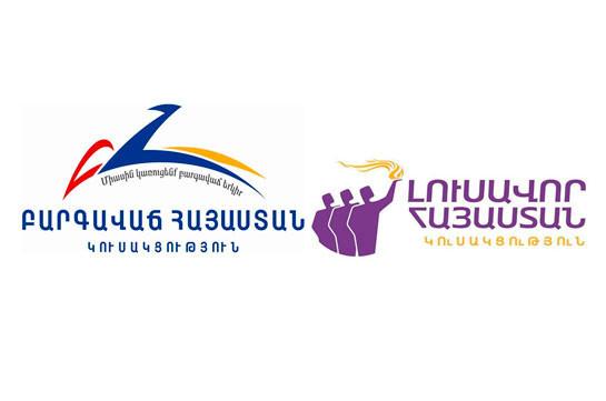 Фракции «Процветающая Армения» и «Светлая Армения» инициировали срочное обсуждение