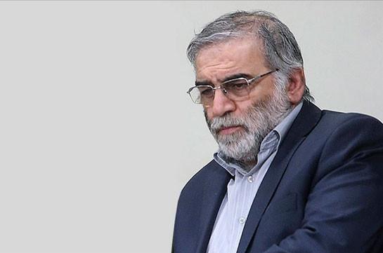 Իրանցի գիտնականը սպանվել է արբանյակի միջոցով կառավարվող զենքով