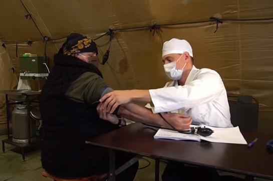 ՌԴ ՊՆ բժշկական ստորաբաժանումը սկսել է հիվանդներ ընդունել Ղարաբաղից (Տեսանյութ)