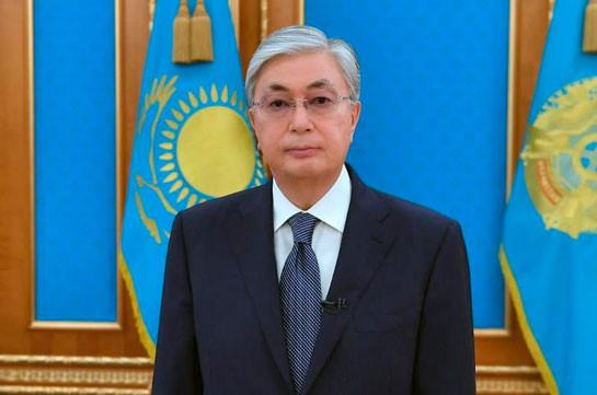 Ղազախստանի նախագահը պատմական է անվանել Ղարաբաղի վերաբերյալ համաձայնագիրը