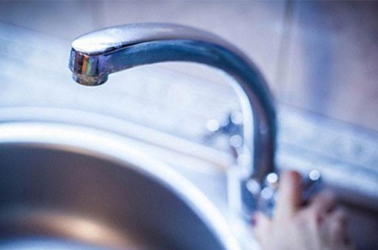 Դեկտեմբերի 7-ին մայրաքաղաքի մի շարք հասցեներում 24 ժամ ջուր չի լինի - Այսօր` թարմ լուրեր Հայաստանից