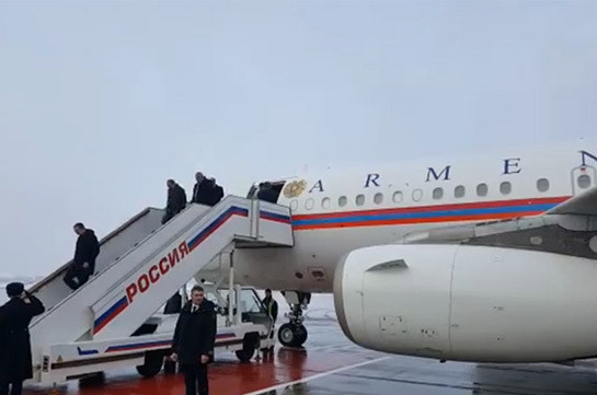 Pashinyan's plane lands in Moscow