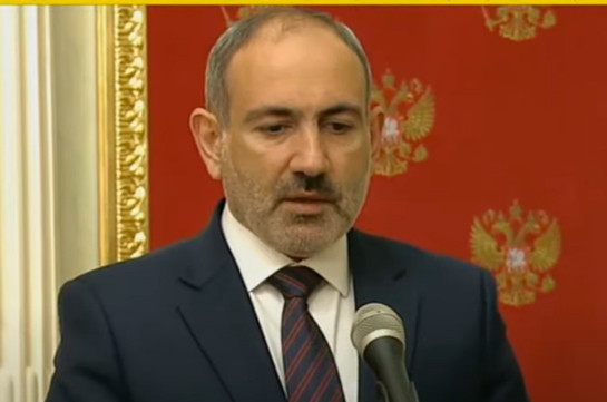 Statement adopted in Moscow today may change economic picture of the region – Pashinyan