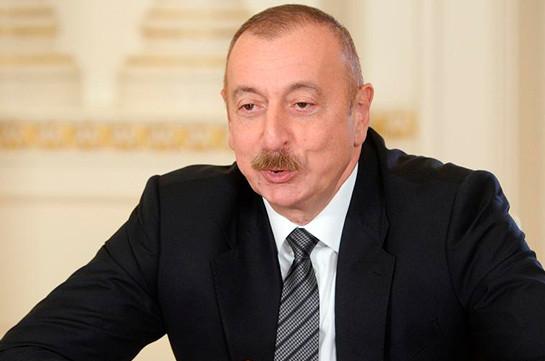 Алиев: Совместное заявление по Карабаху от 9 ноября выполняется успешно