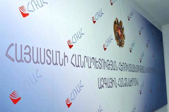 Որ հեռուստաընկերությունները կհեռարձակվեն մայրաքաղաքում, որոնք՝ հանրապետությունում. ՀՌՀ-ն հրապարակել է որոշումը