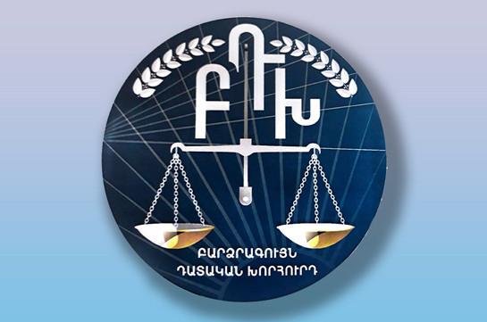 ԲԴԽ անդամների պաշտոններում «Իմ քայլ»-ն առաջադրել է Գագիկ Ջհանգիրյանի և Դավիթ Խաչատուրյանի թեկնածությունները