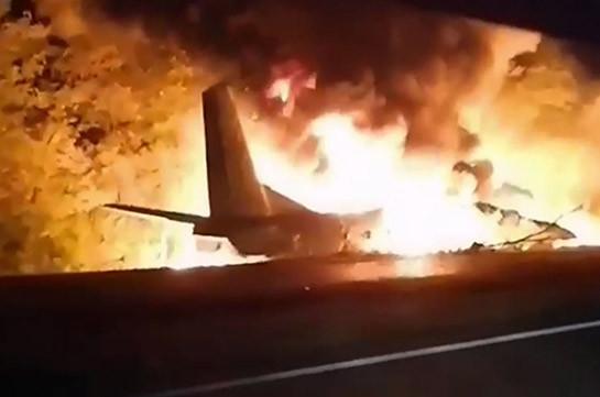 В Бразилии разбился самолет с футболистами: погибли все