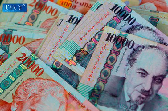 Քաղաքացիները կարող են փոխանակել շրջանառությունից դուրս բերված, հնամաշ կամ վնասված ՀՀ դրամները