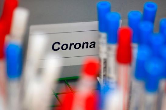 В ВОЗ оценили ситуацию с мутацией COVID-19
