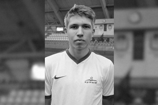 Օմսկում ռուս ֆուտբոլիստ է սպանվել