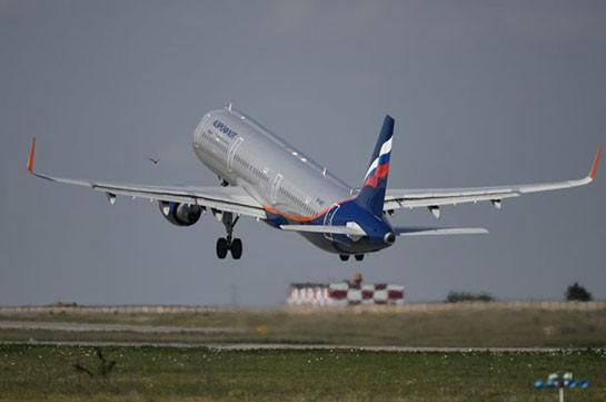 «Аэрофлот» в марте-апреле отменяет рейсы в Ереван и ряд других городов