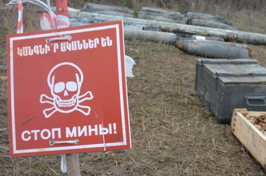 Около 400 взрывоопасных предметов обезврежено российскими саперами в Мартунинском районе Нагорного Карабаха