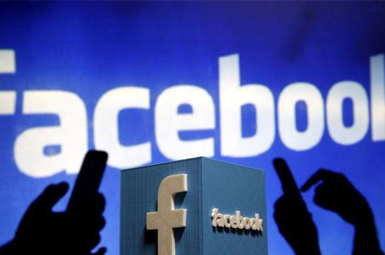 В Австралии пользователи Facebook остались без новостей