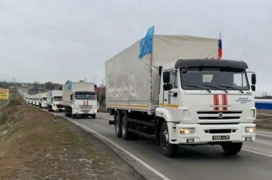 Колонна МЧС РФ со стройматериалами отправилась в Карабах