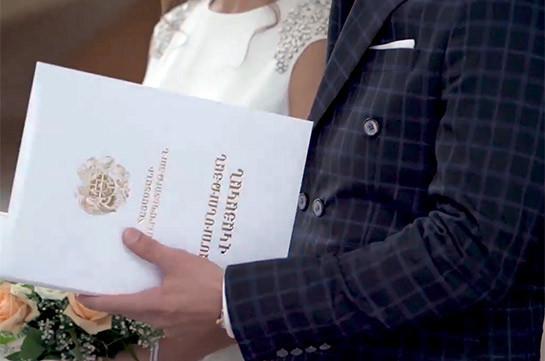 Այսուհետ ամուսնության պետական գրանցումը կարող է հանդիսավորությամբ կատարվել Մարզահամերգային համալիրի «Արմենիա» սրահում (Տեսանյութ)