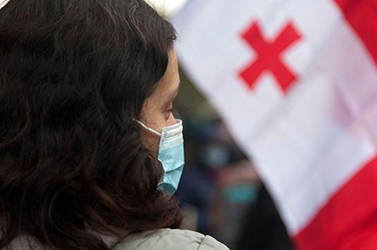 Վրաստանում կորոնավիրուսով վարակվածների թիվը մեկ օրում ավելացել է 443-ով