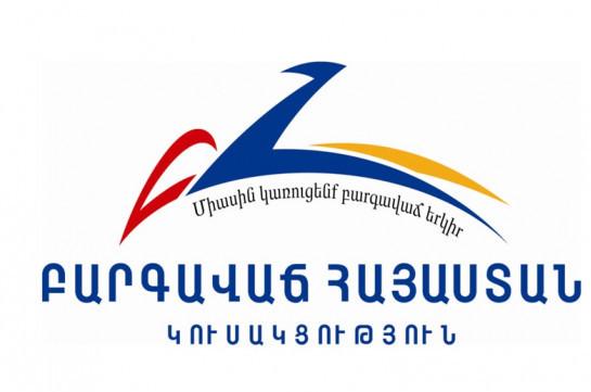У Пашиняна есть последняя возможность уйти политическим путем без потрясений – «Процветающая Армения»