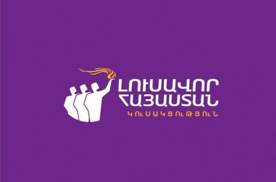 Ճգնաժամի հանգուցալուծումն առանց վարչապետի հրաժարականի այլևս անհնար է. «Լուսավոր Հայաստան»